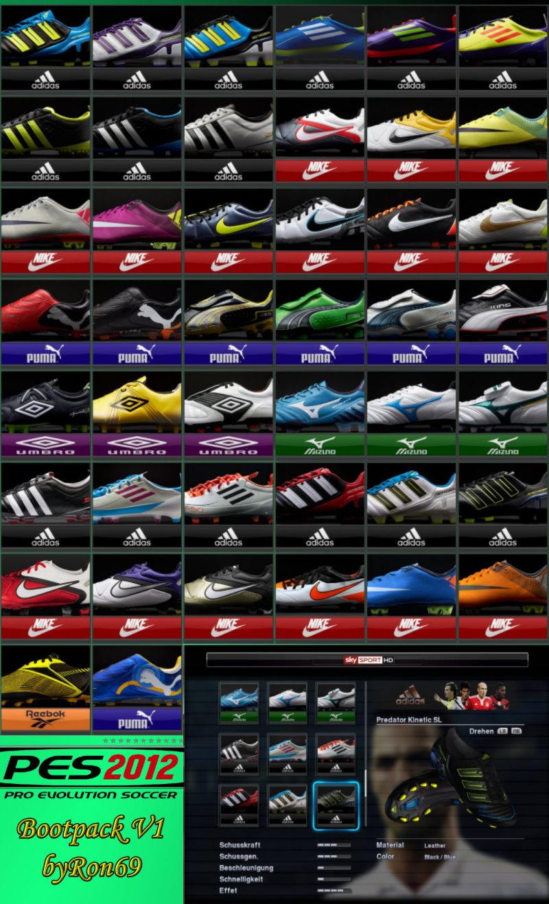 Сборник бутс для PES 2012